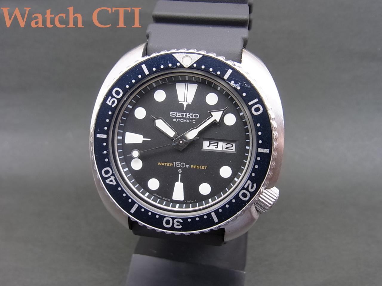 [K2381] SEIKO    3rdダイバー国内モデル